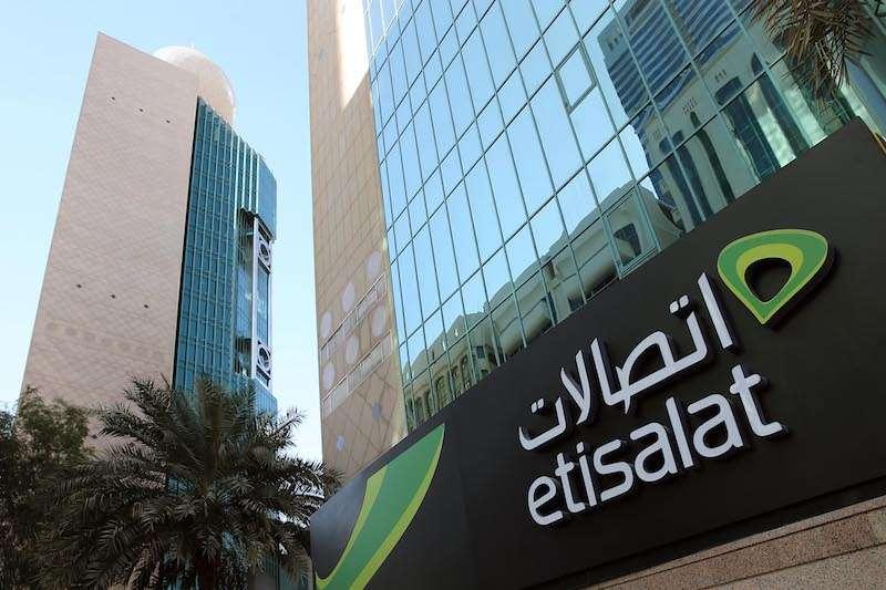 إتصالات : أطلقت أول شبكة للجيل الخامس في الشرق الأوسط وشمال أفريقيا