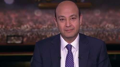 عمرو أديب: عدد المصوتين بـ