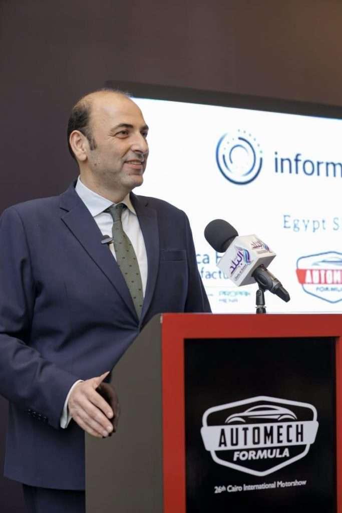إنفورما ماركتس - أوتوماك 2020 سيكون كرنفالا مبهرا لعشاق السيارات