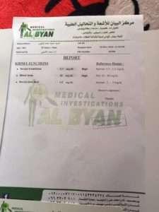 بالصور .. إهمال دكاترة مستشفي الأميري السلام ببورسعيد يثقب رئة مريض