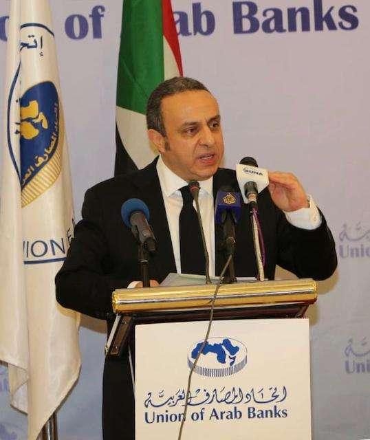إتحاد المصارف العربية يناقش المخاطر المصرفية في مواجهة تحديات التكنولوجيا المتسارعة