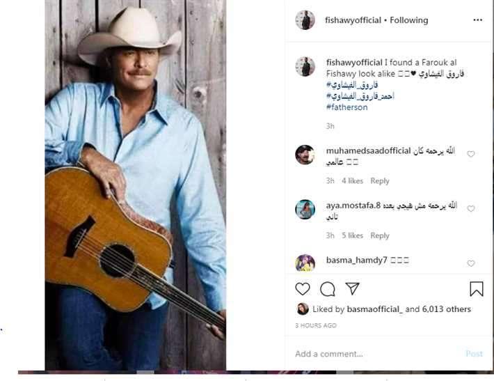 يخلق من الشبه أربعين .. أحمد الفيشاوي يثير الجدل بصورة لشبيه والده -صورة