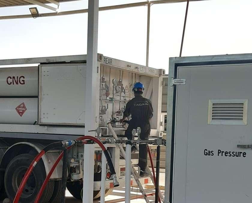 """طاقة عربية تتعاقد على توفير الغاز اللازم """"للأهرام للدواجن"""""""