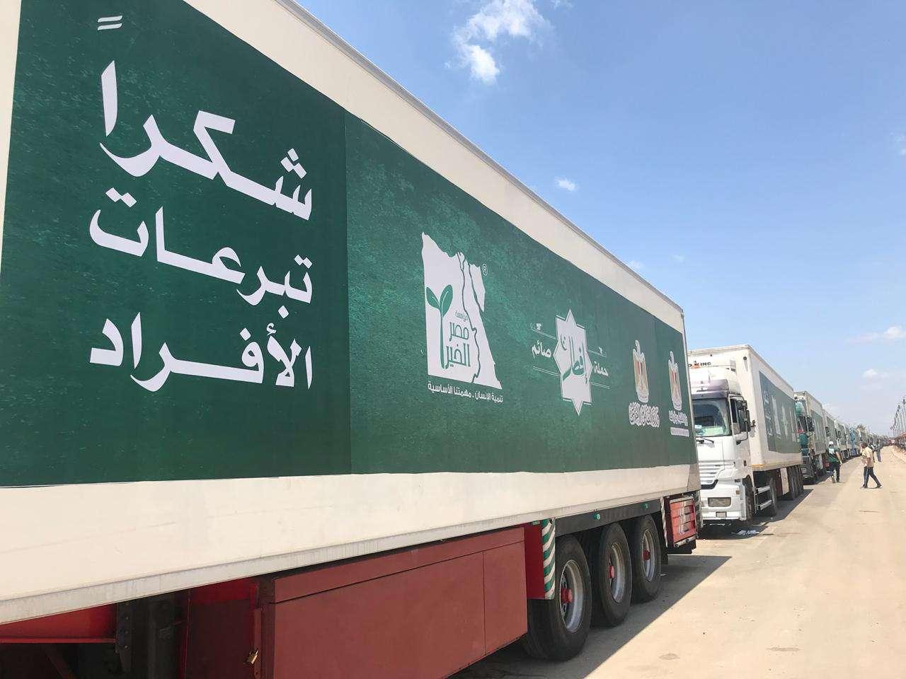 التضامن ومصر الخير يطلاقان قافلة غذائية لمحافظات الصعيد