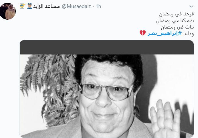 رحيل ملك المقالب في مصر.. وداعًا عراب الكاميرا الخفية