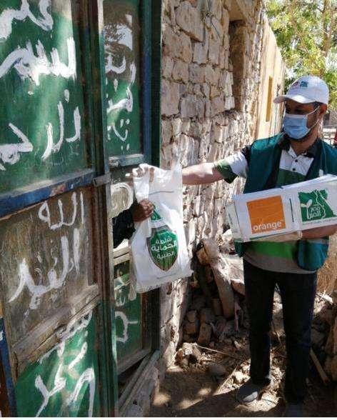 """""""اورنچ مصر"""" تساند آلاف الأسر بالمواد الغذائية والمطهرات"""