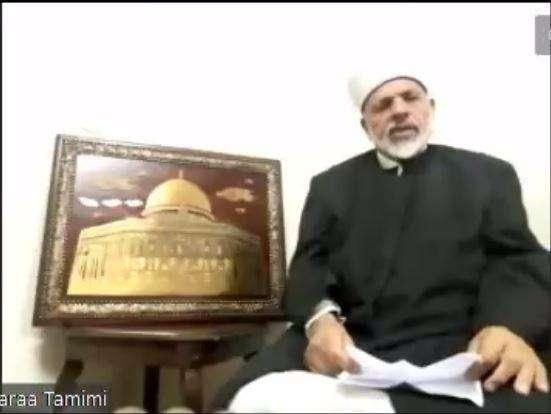 مؤتمر اونلاین عربي - إسلامي في فرنسا : يدين اعتقال المتظاهرين الإيرانيين