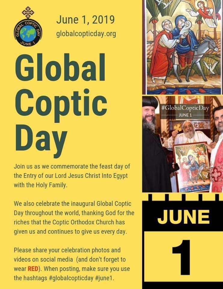 إطلاق بوستر اليوم العالمي للأقباط