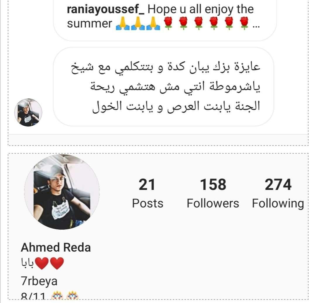 للكبار فقط.. رانيا يوسف تفضح بالصور هوية المتحرشين بيها