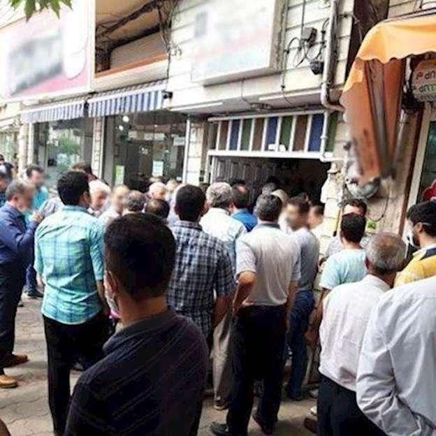 استمرار الاحتجاجات في إيران ضد نظام الملالي - الثلاثاء 7 يوليو