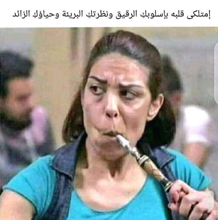 ميريت قاسم بتوصفلكم أقرب طريق لقلب الراجل .. غير معدته