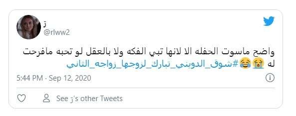اتعلموا الجدعنه من السعودية أم عمر .. بتحتفل هى وولادها بجواز جوزها .. فيديو