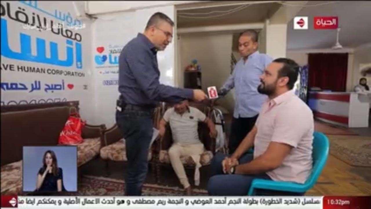 عمرو الليثي يستخدم لغة الإشارة في برنامجه الجديد