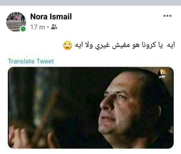 للمرة الثانية.. إصابة زوجة أحمد فتحي بفيروس كورونا
