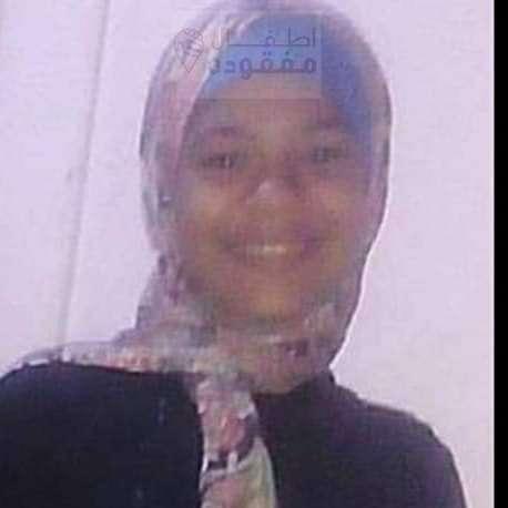 استغاثة بالمساعدة في عودة الطفلة صابرين.. تغيبت من المنزل في الهرم