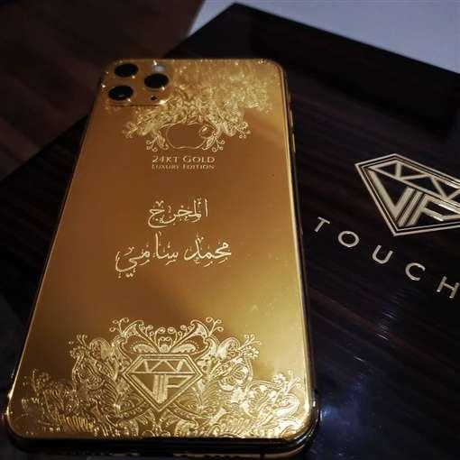 """عدوي محمد رمضان تنتقل لـ"""" محمد سامي """" : هاتف من الذهب الخالص"""