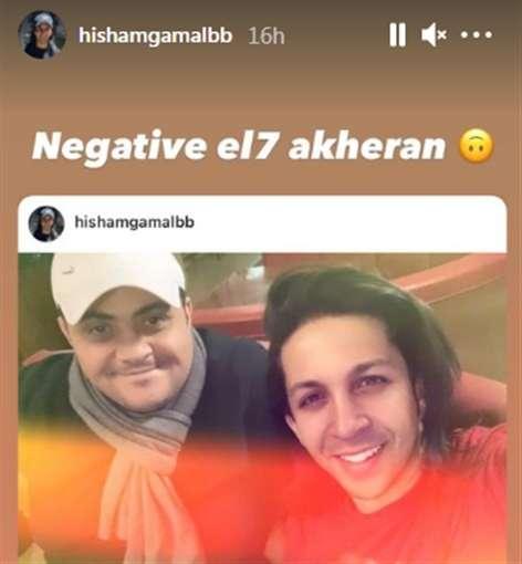 هشام جمال يعلن شفاءه من فيروس كورونا