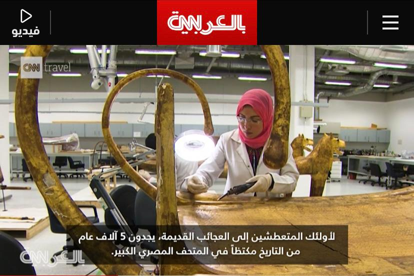 """CNN Travel "": مصر من أفضل 21 وجهة سياحية آمنة للسفر"