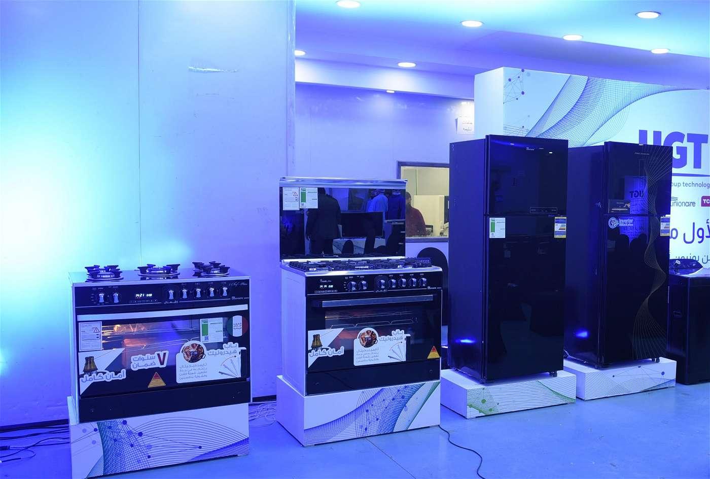 يونيون اير جروب تدشن خط منتجات للأجهزة المنزلية بمصر