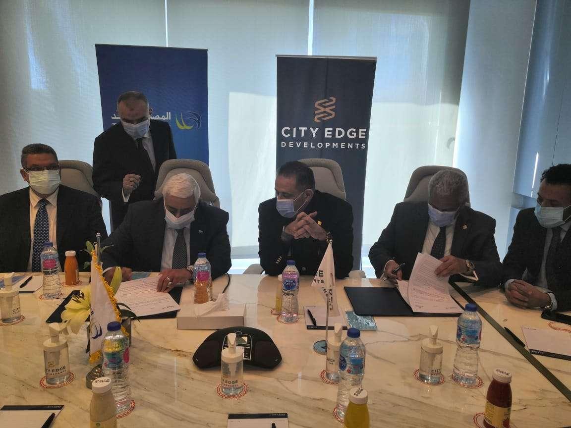المصرف المتحد يوقع بروتوكول تعاون مشترك مع سيتى إيدج للتطوير العقارى