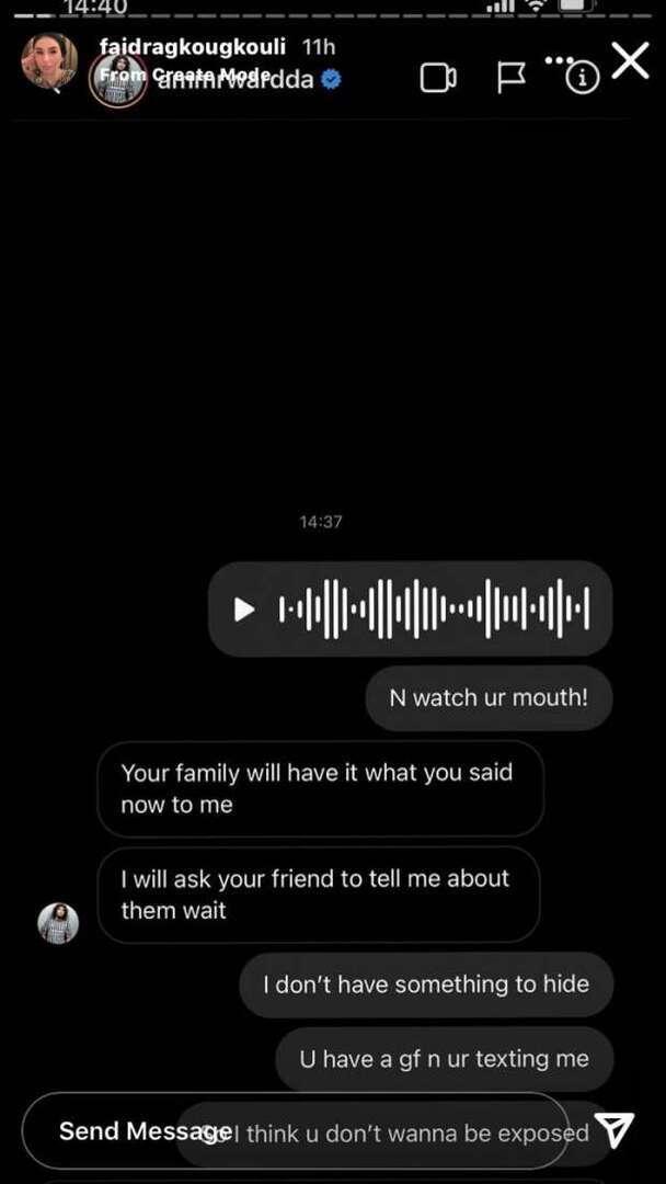 فضايح عمرو وردة وصلت الإمارات: تحرش بفتاة