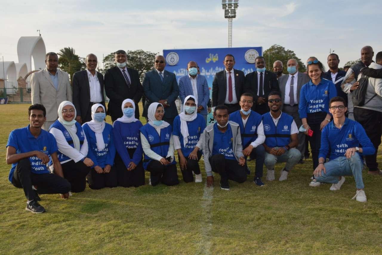 إقامة نهائي كأس مراكز الشباب علي إستاد جامعة أسوان الرياضي