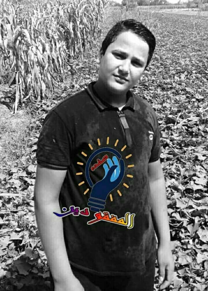 استغاثة أهالي قويسنا المنوفية بالمساعدة في عودة الطفل محمد الحبشي