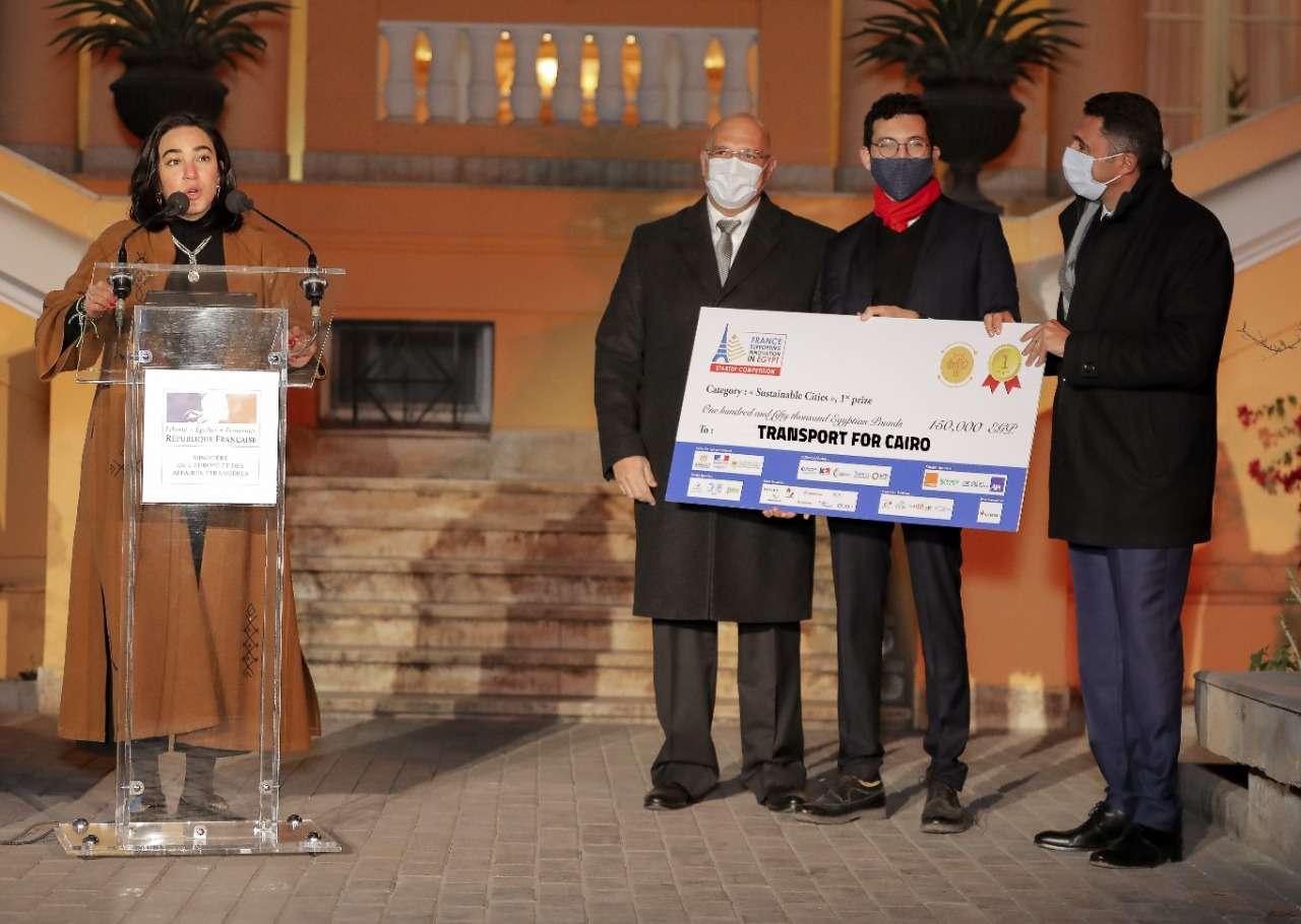 8 شركات مصرية تفوز بالمسابقة الفرنسية المصرية للشركات الناشئة
