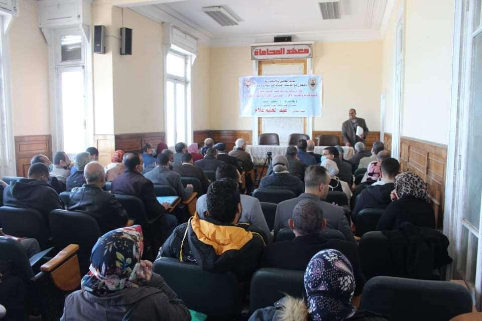كيفة تقديم الإقرار الضريبي ندوة لمحامين إلاسكندرية