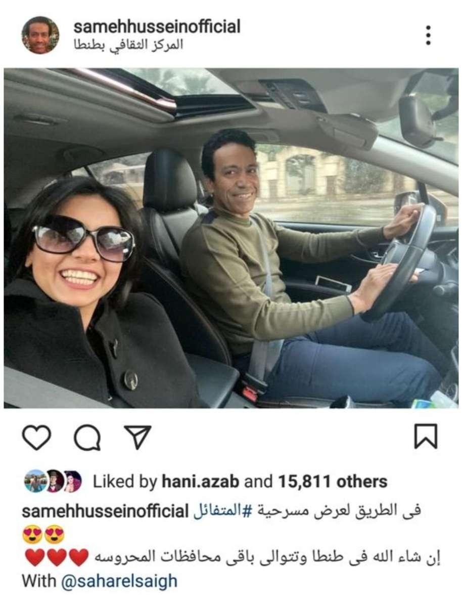 شاهد.. سامح حسين يتألق علي انستجرام مع سهر الصايغ في احدث ظهور له