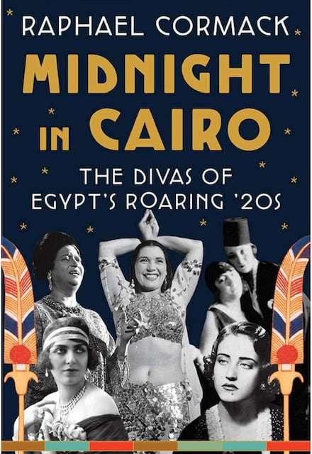 """رافاييل كورماك يصف الجمال في كتاب """"منتصف الليل في القاهرة"""""""