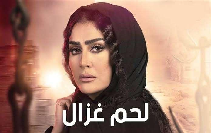 محمد رمضان أعلى النجوم أجرا وياسمين عبد العزيز الأعلي بين النساء