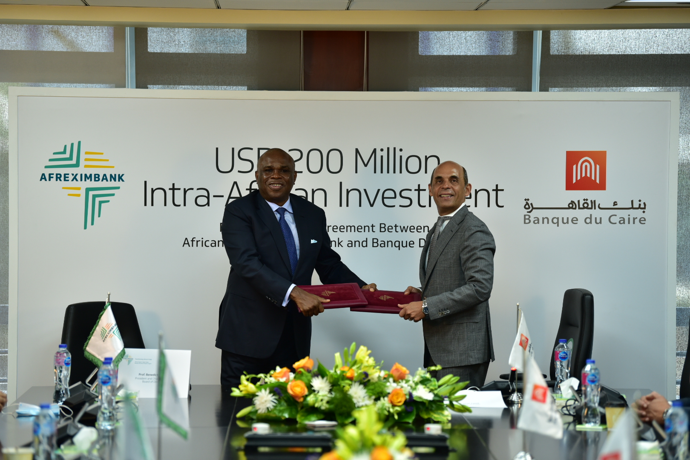 """بنك القاهرة و""""أفريكسم بنك"""" يوقعان قرض بـ 200 مليون دولار"""