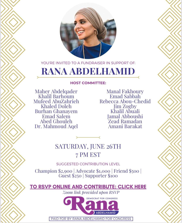 رانا عبد الحميد : مرشحة مصرية للكونجرس الأمريكي