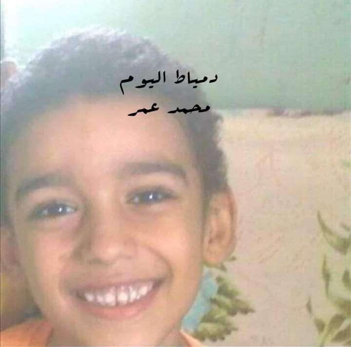 العثور علي طفل مع متسولة في كفر الشيخ وايداعه في دار رعاية