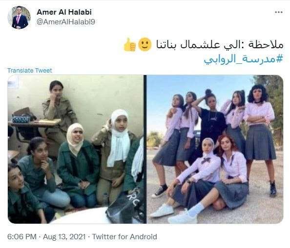 """يعرض على """"نتفليكس""""مسلسل """"مدرسة الروابي للبنات"""" يثير انقساما في الأردن"""