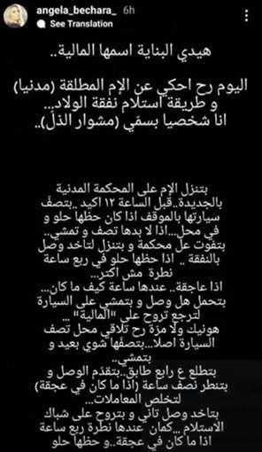 طليقة وائل كافوري تعيش مشوار الذل بسبب نفقة أولادها - إتفرج