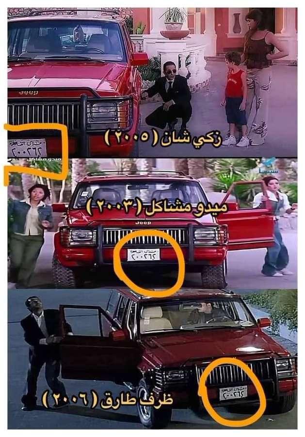 نكتة أحمد حلمي: مكنتش بغير عربيتي الحمراء في أفلامي علشان عليها أقساط