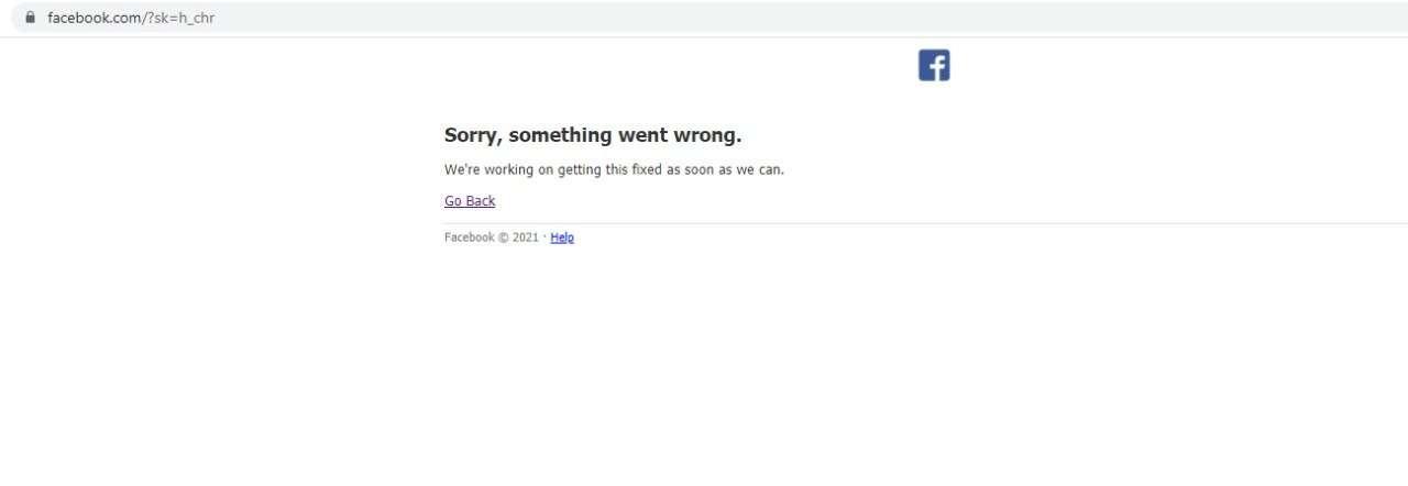الفيسوك عطلان في حسابات المصريين : لعله خير