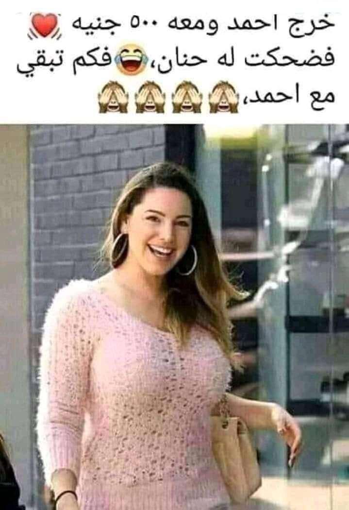 صباح الخير يا أجمل مصريين في العالم