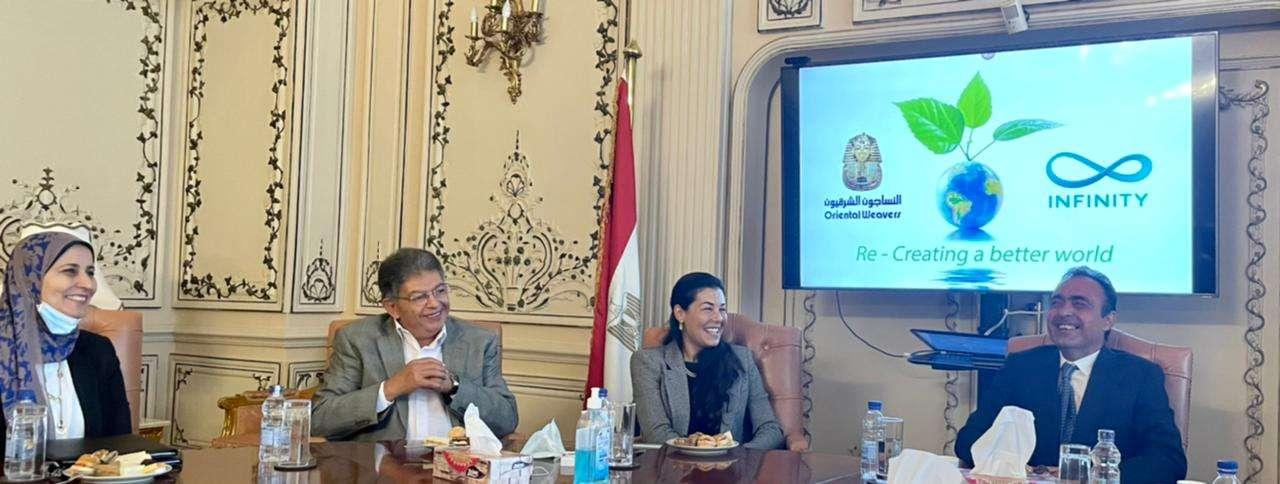 ياسمين خميس: مستمرون في تحديث الصناعة والتحول نحو الطاقة النظيفة