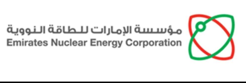 هند النقبي نموذج ريادي للمرأة الإماراتية بقطاع الطاقة النووية السلمية