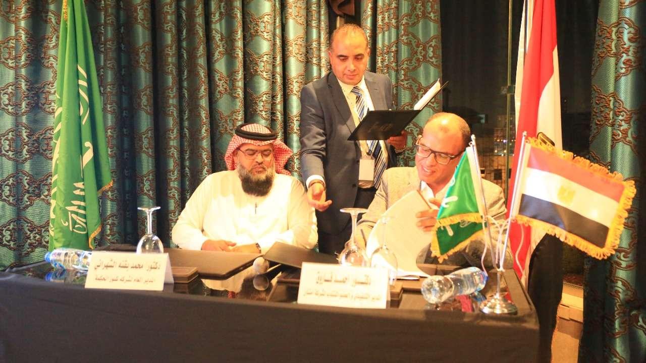 تحالف مصرى سعودى لتصدير منتجات الاغذية الصحية للمملكة
