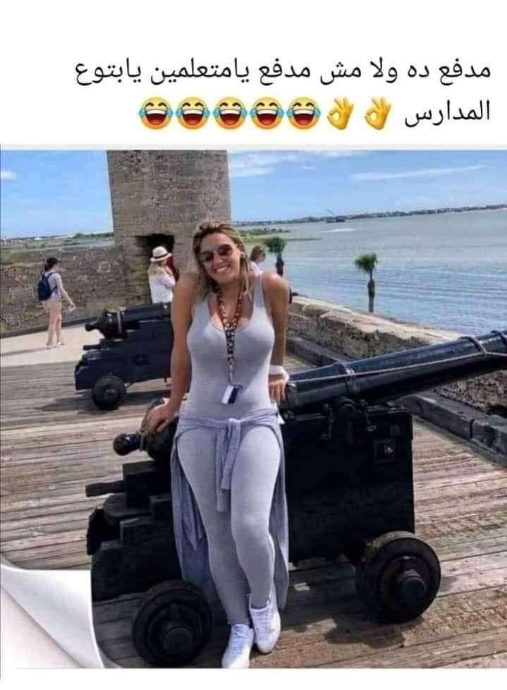 ميريت قاسم بتسأل قراء البشاير مدفع ده ولا مش مدفع يامتعلمين