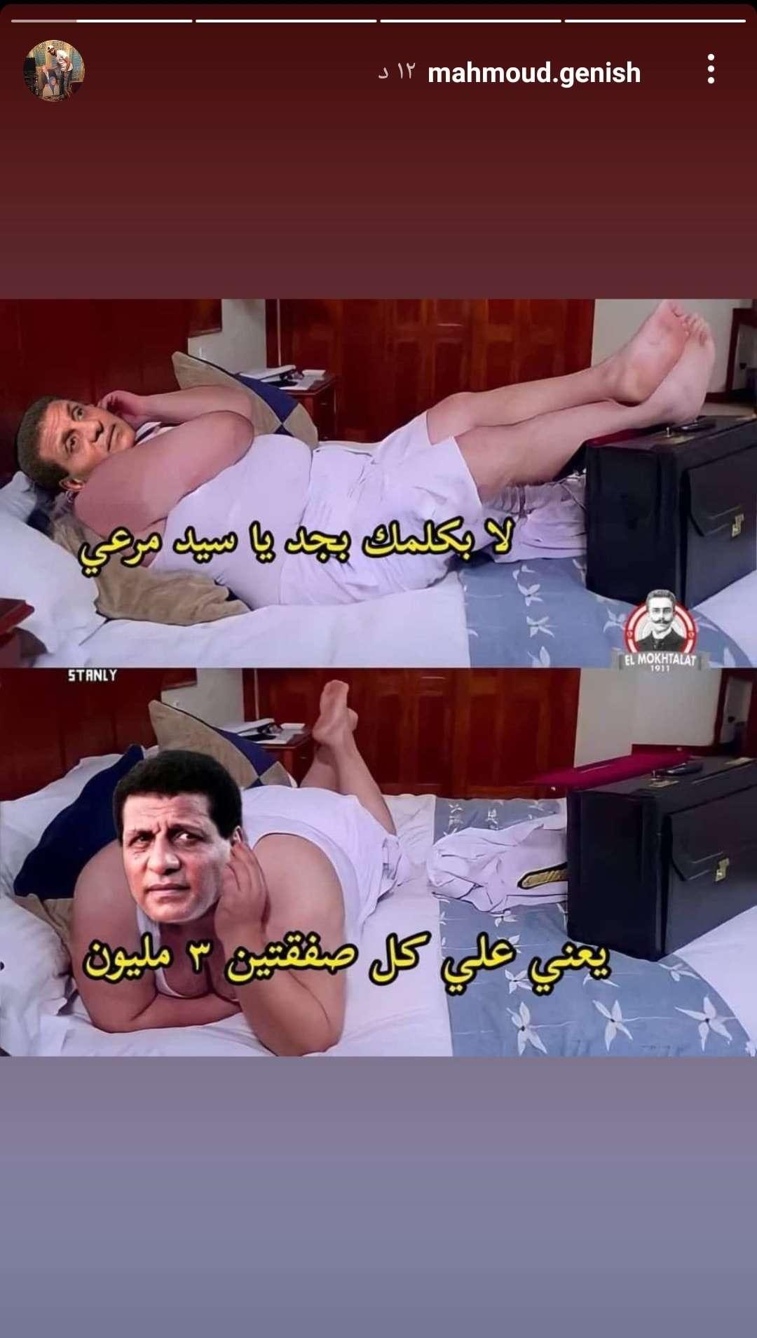 جنش ضرب إسفين في الزمالك - سمسرة فاروق جعفر