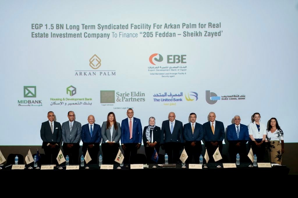 التعمير والإسكان يشارك بـ 300 مليون جنيه لتمويل أركان بالم للاستثمار العقاري