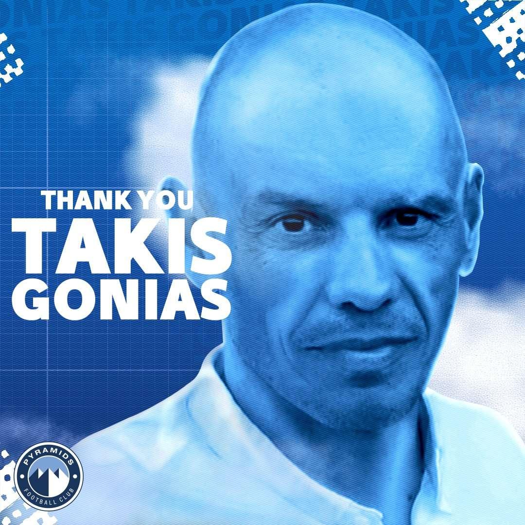 رسمياً.. إقالة تاكيس جونياس من تدريب بيراميدز