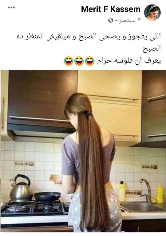 صباح الخير يامتجوزين: حزر فزر فلوسك حرام ولا حلال