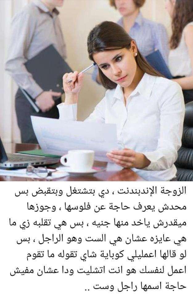 المرحوم محمد فوزي بيقولك خلي بالك: الزهور زي الستات وانت ونصيبك