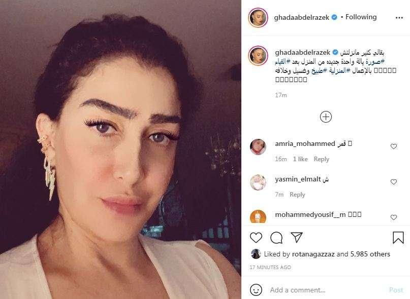 غادة عبد الرازق جميلة الجميلات وهي بتغسل المواعين : اتفرج
